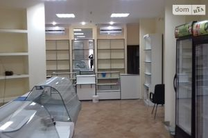 Куплю нерухомість на Іллічі Донецьк