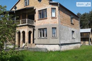 Продается дом на 2 этажа 262 кв. м с садом