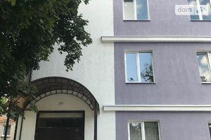 Куплю жилье на Киргизской Харьков