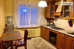Куплю недвижимость на Славах Днепропетровск