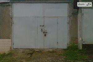 Куплю гараж на Центрі без посередників