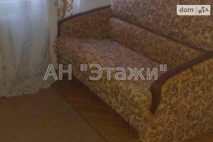 Куплю житло на Мостицькій Київ