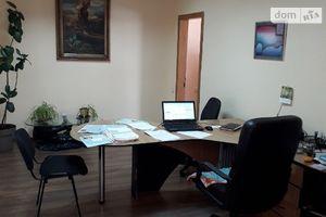 Сниму офисное здание долгосрочно в Запорожской области