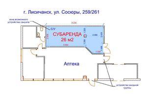 Зніму комерційну нерухомість довгостроково у Луганській області