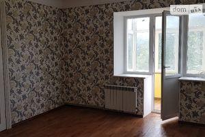 Куплю недвижимость на Косиоре Кривой Рог