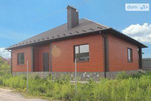 Куплю частный дом на Шкуринцах без посредников