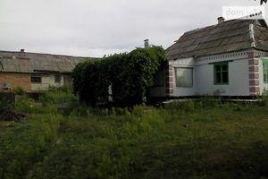 Куплю недвижимость на Кочерыжках без посредников