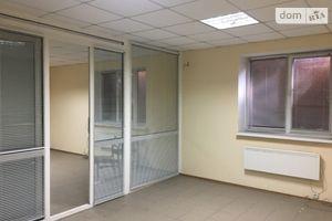 Куплю приміщення вільного призначення в Вінниці без посередників