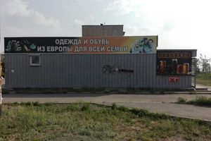 Куплю недвижимость на Терновке без посредников