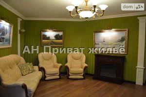 Куплю житло на Старому Поділі Полтава