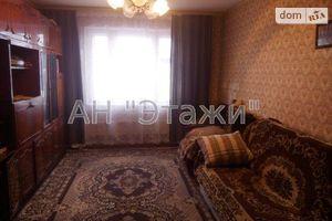 Куплю трикімнатну квартиру на Драгомановій Київ