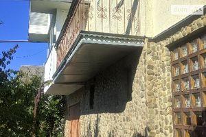 Куплю будинок на Саєнці Житомир
