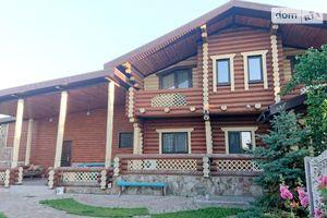 Куплю недвижимость на Школьной Днепропетровск