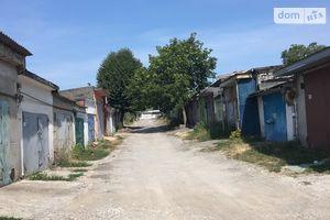 Куплю гараж на Лесях Украинки Тернополь
