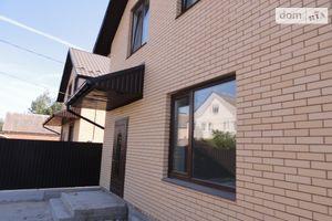 Купівля-продаж нерухомості в Україні