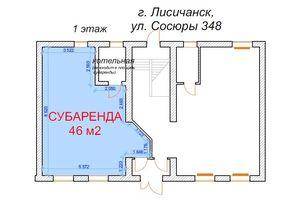 Сниму недвижимость в Лисичанске долгосрочно