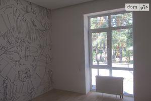 Куплю частный дом в Ирпене без посредников