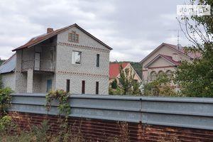 Куплю нерухомість на Набережні Дніпропетровськ