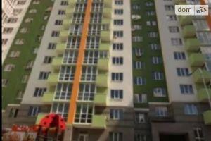 Куплю житло на Академіці Вернадського Київ