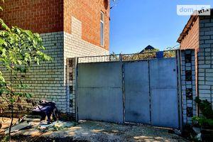 Куплю недвижимость на Украинской Днепропетровск