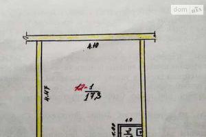 Продается офис 19 кв. м в торгово-офисном центре