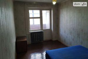Куплю недвижимость на Краснопартизанской Днепропетровск