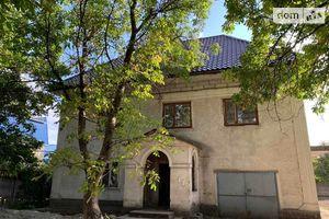 Куплю недвижимость на Воронежской Днепропетровск