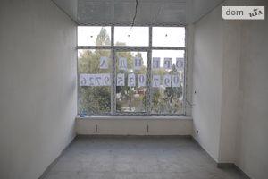 Куплю офис на Проскуровской Хмельницкий