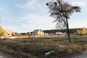 Куплю ділянку під житлову забудову на Хмельницького Богдані Житомир