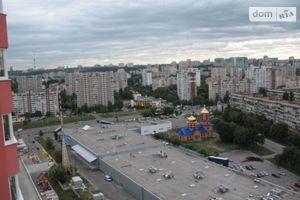 Сниму недвижимость на Семьи Кульженков Киев помесячно