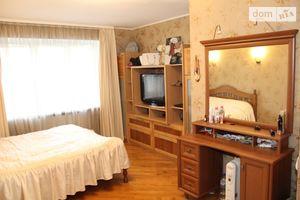 Куплю нерухомість на Зоряному Дніпропетровськ