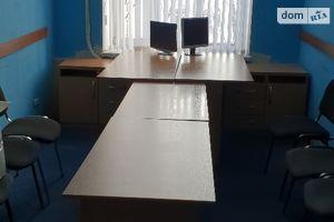Зніму офіс довгостроково у Полтавській області