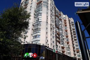 Куплю квартиру на Малиновском без посредников