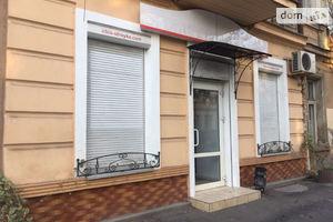 Сниму недвижимость на Старопортофранковской Одесса помесячно