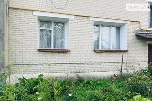 Куплю нерухомість на Іваничах без посередників