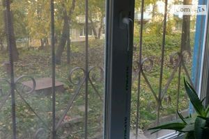 Куплю недвижимость на Димитровой Днепродзержинск