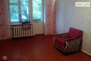 Куплю недвижимость на Ухтомскоге Днепродзержинск