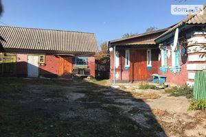 Куплю недвижимость на Городище без посредников