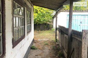 Куплю недвижимость на Заплавке без посредников