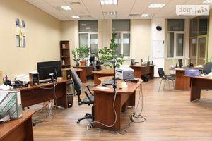 Сниму недвижимость на Дружбах Народов Киев помесячно