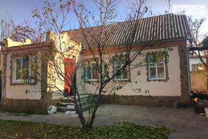 Куплю недвижимость на Петриковской Днепропетровск