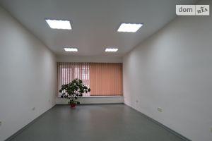 Сниму офис на Шевченковском Харьков долгосрочно