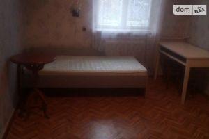 Куплю нерухомість на Київському Донецьк