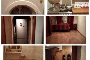 Сниму недвижимость на Ильичевске Ильичевск долгосрочно