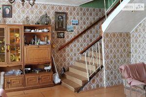 Куплю нерухомість на Щепкіній Дніпропетровськ