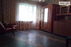 Куплю нерухомість на Осінній Дніпропетровськ
