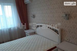 Куплю житло на Панельні Київ