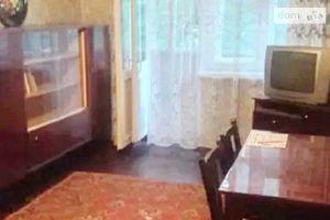 Куплю житло на Набережні Леніній Дніпропетровськ