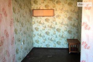 Куплю жилье на Богомазе Днепропетровск