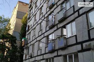 Куплю нерухомість на Тверській Дніпропетровськ